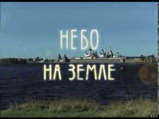 ОБИТЕЛЬ ПРЕСВЯТОЙ БОГОРОДИЦЫ. О Серафимо-Дивеевском монастыре