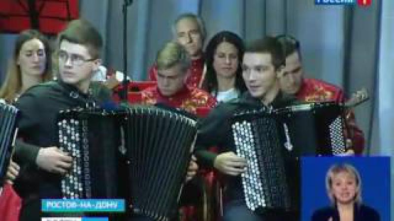 Кубок Мира по баяну и аккордеону 2016 Ростов-на-Дону