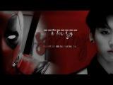 JEON JUNGKOOK - I'm so sorry +Deadpool au