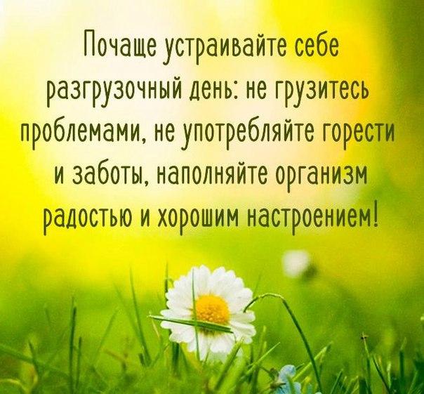 https://pp.userapi.com/c638618/v638618023/53fc4/ziK7weSXz-o.jpg