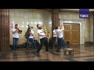 В московском метро звучит живая музыка
