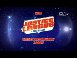 Лига Справедливости к Бою! (Justice League Action) Промо