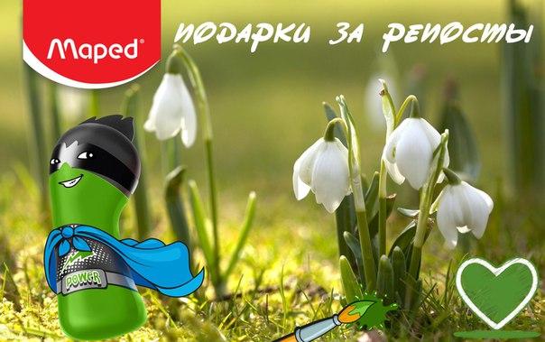 Фото №456241313 со страницы Насти Богдановой