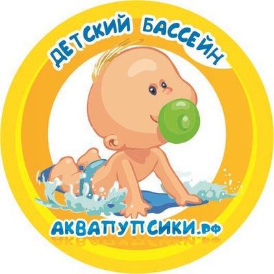 Аквапупсики Ростов-На-Дону