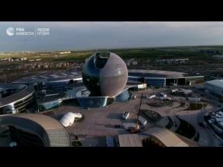 Открытие ЭКСПО-2017 в Астане