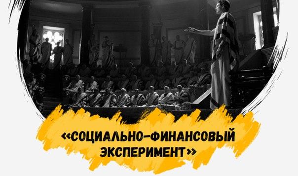 фото из альбома Павла Домрачева №11