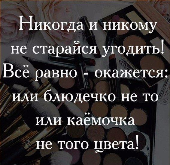 https://pp.userapi.com/c638618/v638618107/68849/3Igs7V_tc8k.jpg