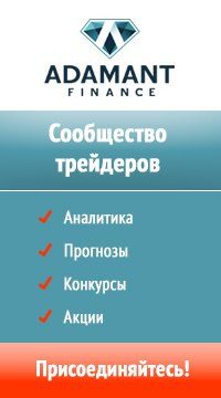 Вконтакте форекс для начинающих соотношение курса доллара к евро