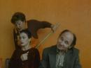 «Второстепенные люди» |2001| Режиссер: Кира Муратова | мелодрама