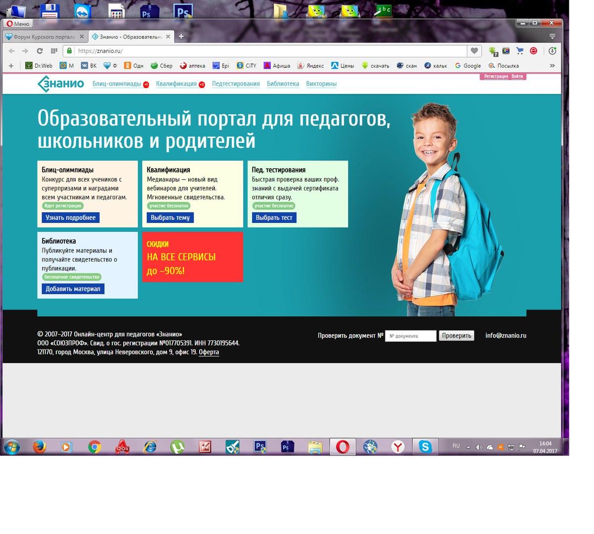 https://pp.userapi.com/c638618/v638618163/354bc/OsApyTQDfRY.jpg