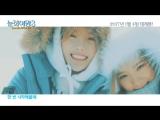 Yoo Yeonjung &amp Dawon (Cosmic Girls) - Fire &amp Ice (Саундтрек из Снежной Королевы 3 для Южной Кореи)