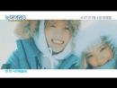 Yoo Yeonjung Dawon Cosmic Girls - Fire Ice Саундтрек из Снежной Королевы 3 для Южной Кореи