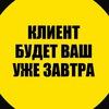 SMM продвижение бизнеса/группы в Луганске