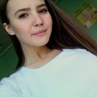Ксения Ребрикова