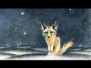 Маленький принц - Антуан Де Сент-Экзюпери (Сказка | Аудиокнига)