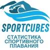 SportCubes. Статистика спортивного плавания
