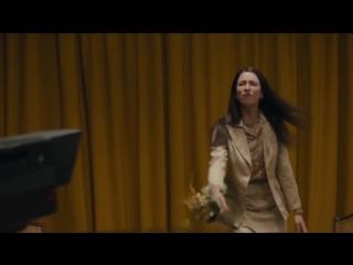Кристин (Christine) (2016) трейлер русский язык HD / Ребекка Холл /