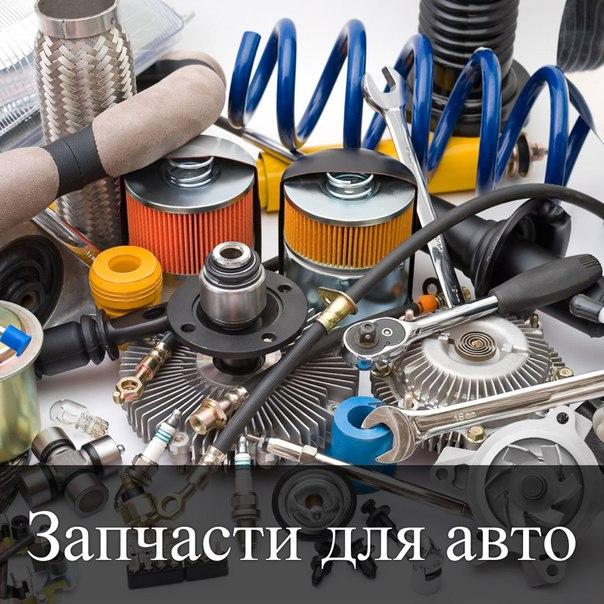 Фото №456240186 со страницы Armen Mikayelyan