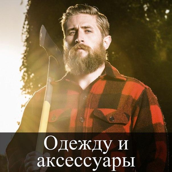 Фото №456240188 со страницы Armen Mikayelyan