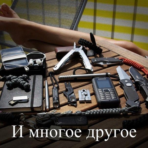 Фото №456240189 со страницы Armen Mikayelyan