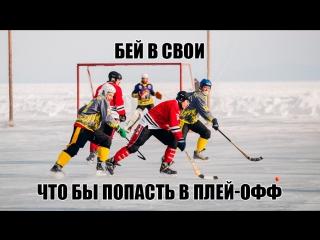 Результат  матча Водник-Байкал-Энергия аннулирован-  обе команды забили 20 голов в свои ворота