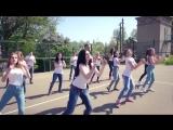 Флэшмоб 2016 Выпускной школа флешмоб 201...а Чашники (720p).mp4