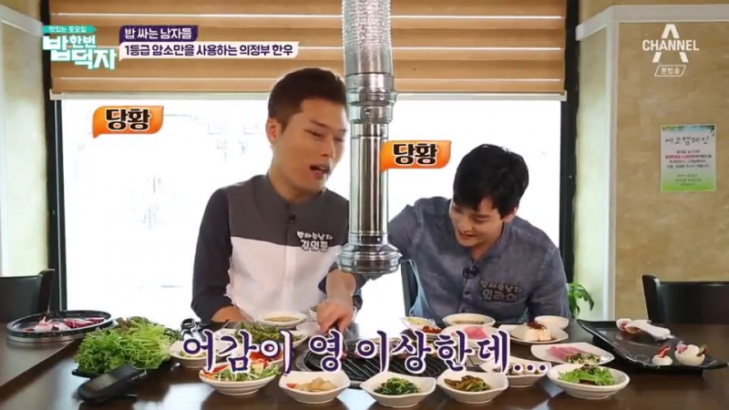 Lets Eat Out This Saturday Ep.13