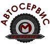 Автомастерская СМ-Мастер