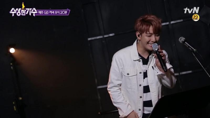 [SHOW] 170818 100% HYUKJIN @ tvN 수상한가수 / Shadow Singer