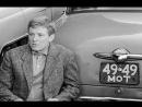 Берегись автомобиля. (1966).