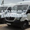 Заказ автобуса, аренда, пассажирские перевозки