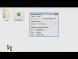 2.ProkMLM - Активация и создание ключа второго уровня