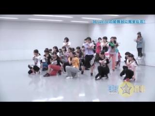 3B junior no Hoshikuzu Shōji [1+2 Cut]