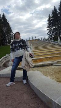 Людмила Смалеха