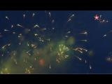 Фейерверк над Красной площадью завершил празднование Дня России