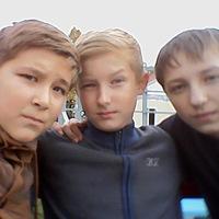 Кудрявцев Дима
