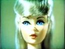 Twist n Turn Barbie doll 1967 Commercial. Старая * винтажная реклама Барби для США