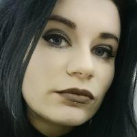 Валерия Сухман