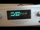 Усилок Радиотехника У-7101-стерео