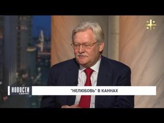 Юрий Кара о проблемах финансирования отечественного кино