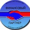 Московская Финансово-правовая Компания