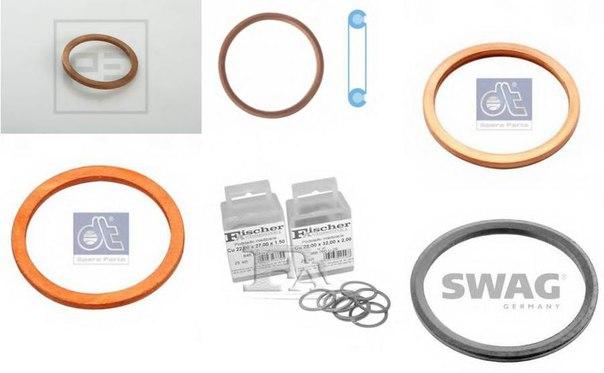 Уплотнительное кольцо, резьбовая пр; Уплотнительное кольцо для AUDI SUPER 90