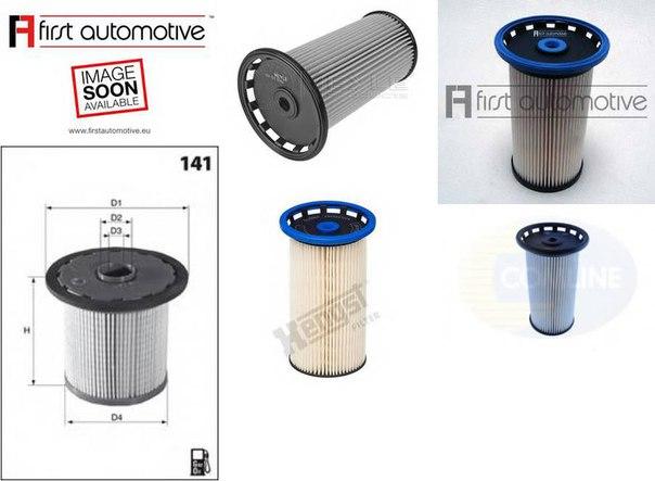 Топливный фильтр для AUDI TT купе (FV3)