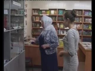 Документальный фильм о татарах Мордовии 25 лет единения и возрождения