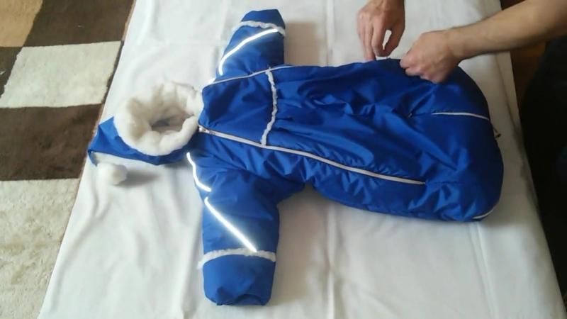 Зимний трансформер для ребенка до – 30 мороза (2)