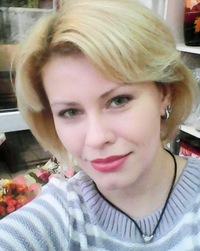 Юлиана Кочегарова