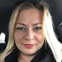 Екатерина Петрушкина