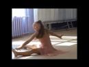 Вероника и её гимнастический танец Девочка , которая хотела счастья