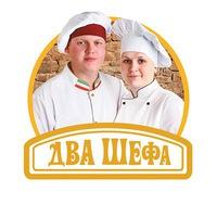 Логотип ДВА ШЕФА / Доставка пиццы и суши / Самара