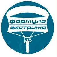 Логотип Прыжки с парашютом/ Полёт на самолёте / Самара